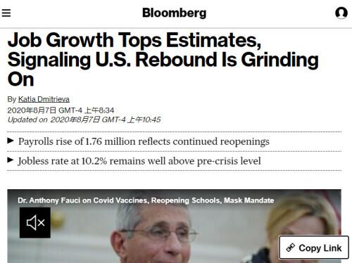 """疫情反弹冲击波:长期失业浪潮来袭,美国民生面临""""三连击"""""""