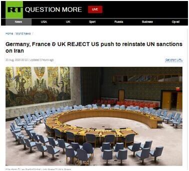 英法德联合声明:美国已退出伊核协议,无权重启联合国对伊制裁