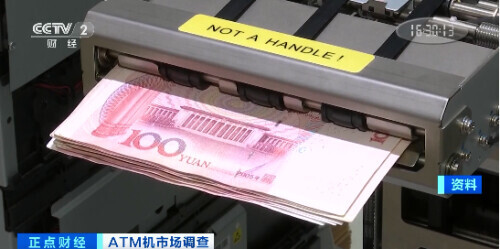 """不到一年,减少超4万台!""""消失的ATM机"""",该""""去""""哪儿?"""