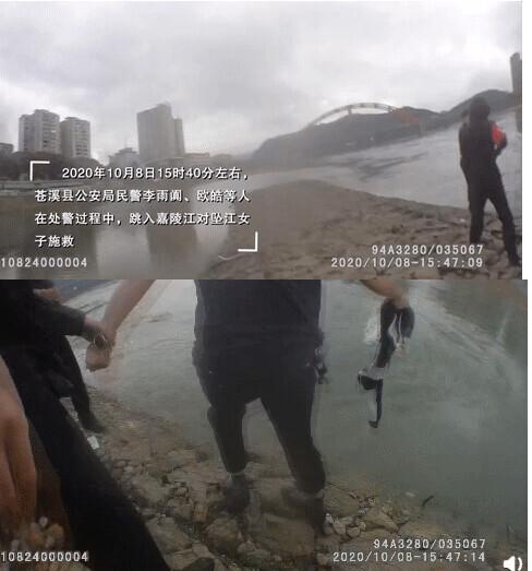警方公布李雨阗失联前最后画面 警号035225
