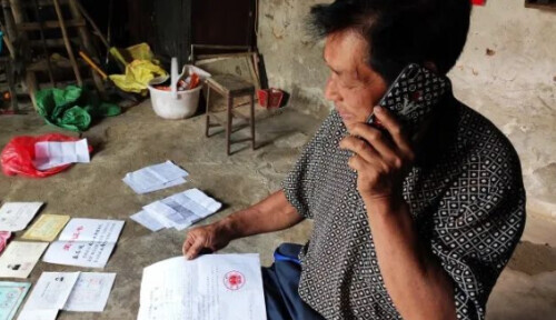 63岁退休山东教师,帮学生贷款18万后竟被拉黑