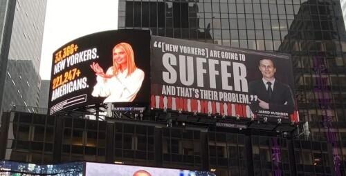 演义三国武将四维_纽约时代广场广告牌,惹怒伊万卡夫妇