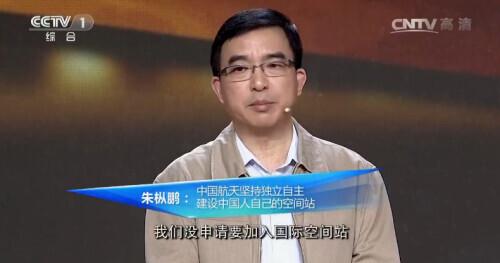 中国空间站将美国拒之门外?因为你真的不行