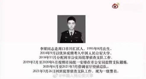 年仅25岁逝世,高校发文痛悼 中国青年报