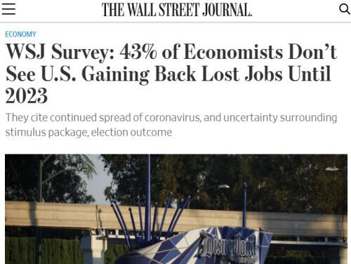 疫情下的美国经济:持续低迷,近半经济学家认为2023年才会等来复苏-第2张图片-IT新视野