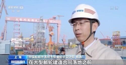 全球船海市场低迷 中国船企却屡获大单?秘诀揭秘